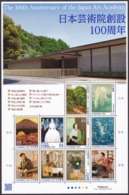 (ja1320) Japan 2019 Art Academy MNH Painting - Ongebruikt