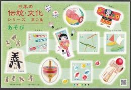 (ja1328) Japan 2019 Tradition And Culture No.2 84y MNH Kite Balloon Spin Kendama Shogi - 1989-... Imperatore Akihito (Periodo Heisei)