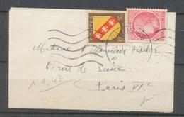 1 JANV.1947 Env. 1f Mazelin + 50c Blason Obl Paris, Superbe X4828 - Marcophilie (Lettres)