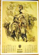 BANCO DE BILBAO RECOLTE DES BANANES PAR CARLOS SANCHEZ DE TEJADA PUBLICITE ESPAGNOLE AFFICHE SUR CARTE - Werbepostkarten