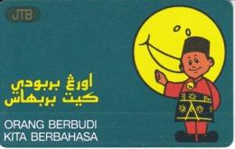 TARJETA DE BRUNEI DE ORANG BERBUDI - Brunei