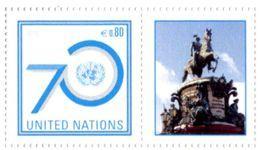 ONU Vienne 2015 - Détaché De Feuille De Timbres Perso -10 Years Of UNCAC Against Corruption VI Session Russia 2015 ** - Centre International De Vienne