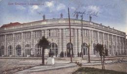 AK Smederevo - Dom Opschtine - 1930 (44568) - Jugoslawien