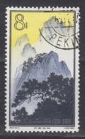 PR CHINA 1963 - 8分 Hwangshan Landscapes 中國郵票1963年8分黃山風景區 - 1949 - ... Repubblica Popolare