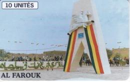 TARJETA DE MALI DE 10 UNITES DE AL FAROUK - Mali