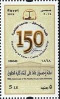Egypt- 5 LE 150 Anniv. Of Faculty Of Law Cairo University- Unused MNH - [2019] (Egypte) (Egitto) (Ägypten) (Egipto) - Neufs