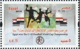 Egypt- 5 LE - Egypt Wins The U-19 Handball World Cup Championship - Unused MNH - [2019] (Egypte) (Egitto) (Ägypten) - Neufs