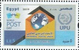 Egypt- 5 LE - UPU- Unused MNH - [2019] (Egypte) (Egitto) (Ägypten) - Neufs