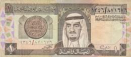 BANCONOTA ARABIA VF (VX1563 - Saoedi-Arabië