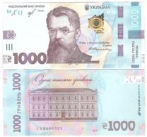 Ukraine - 1000 Hryven 2019 UNC Brand New Issued At 25th October 2019 Lemberg-Zp - Ucraina