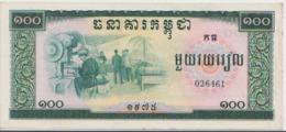 CAMBODIA P. 24a 100 R 1975 AUNC - Cambodja