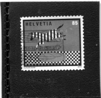 2019 Svizzera - La   Zebra - Used Stamps