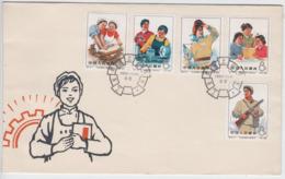 PR CHINA - FDC 1965 Women On Industrial Front - 1949 - ... Repubblica Popolare