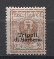 TRIPOLI DI BARBERIA 1909 SOP.TI 2 C. ** MNH - 11. Oficina De Extranjeros