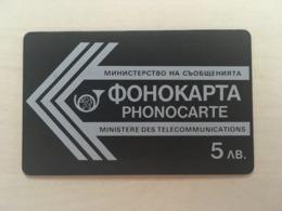BULGARIA - BTC, 1982 Year, First Issue, Extreme Rare, 5lv, Black - Bulgarie