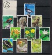 Japan 2016.09.23 Natural Monument Series 1st (used)⑥ - 1989-... Empereur Akihito (Ere Heisei)