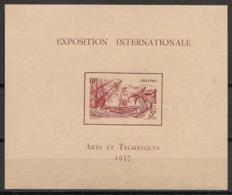 Inini - 1937 - Bloc Feuillet BF N°Yv. 1 - Exposition Internationale - Neuf Luxe ** / MNH / Postfrisch - Ungebraucht