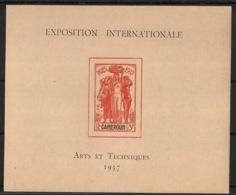 Cameroun - 1937 - Bloc Feuillet BF N°Yv. 1 - Exposition Internationale - Neuf * / MH VF - Kamerun (1915-1959)