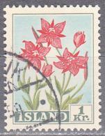 ICELAND    SCOTT NO 309    USED    YEAR  1958 - 1944-... Repubblica