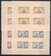 Syrie - 1958 - Block N° V3 à V6 - 4 Luxus Sheetlets - Evacuation - Neuf Luxe ** / MNH / Postfrisch - Syrien