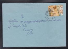 REPUBLIC OF MACEDONIA, 2004, COVER, MICHEL 336 - CODEX ASSEMANIUS - Cristianesimo