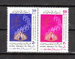 Iran - 1989. Vittoria Della Rivoluzione Islamica. Victory Of The Islamic Revolution. Complete MNH Series - Storia