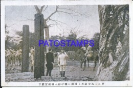 122562 JAPAN HELP COSTUMES MILITARY AND HORSE POSTAL POSTCARD - Japan