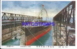 122566 JAPAN KURE ZOSENDAI & SHIP POSTAL POSTCARD - Japan