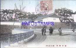 122580 JAPAN TOKYO THE SAKURADA GATE POSTAL POSTCARD - Japan