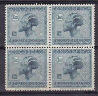 Belg.Kongo-Congo Belge (xx) Nr 129 Blok 4 Zegels-timbres -  Postfris - Neufs - MNH - Congo Belge