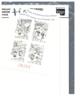 (136) Australia Post Souvenir - Black Print Bloc Of 4 - Aviation - Philatélie & Monnaies