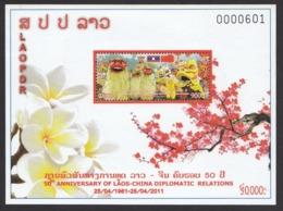 Laos 2011 Block 230 50th Ann. Laos China Diplomatic Relations No. 0000601 MNH - Laos