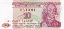 Transnistrie - Billet De 10 Roubles - 1994 - Neuf - Moldavie