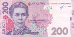 Ukraine - Billet De 200 Hryven - 2013 - Ucraina