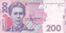 Ukraine - Billet De 200 Hryven - 2007 - Ucraina