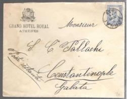 23859 - BRITISH P.O. CONSTANTINOPLE - Grecia