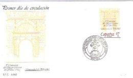 MATASELLOS 1984 VALLADOLID - 1931-Hoy: 2ª República - ... Juan Carlos I