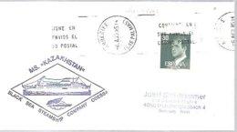 MATASELLOS 1985   ARECIFE  LAS PALMAS  PAQUEBOT - 1931-Hoy: 2ª República - ... Juan Carlos I