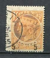 Kreta Nr.18      O  Used           (001) - Kreta
