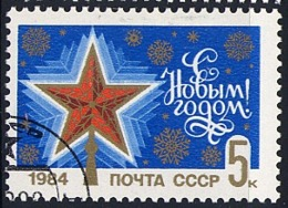 USSR Russia 1983 One Happy New Year 1984 Celebrations Moscow Kremlin Tower Star Places Geography Stamp CTO Mi 5337 - New Year