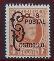 BELGIUM RAILWAY SPOORWEG CF COB TR 168 MNH ** , Posfris Zonder Plakker En In Goede Staat ! - 1923-1941