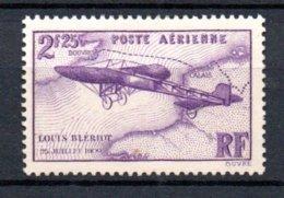France PA N° 7 **  . A Saisir !!! - Airmail