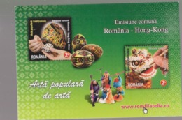 2012 - ROMANIAN Small Calendar Romfilatelia-stamp Issue -JOINT  ISSUE ROMANIA – HONG KONG ( 10 X 7 Cm) -2 Scans - Calendriers