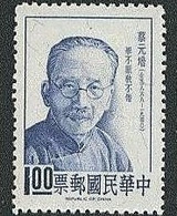 Taiwan 1967 Famous Chinese Stamp-Tsai Yuan-pei Writer Costume Glasses - 1945-... Republiek China