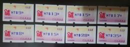 Blue Imprint Set ATM Frama Stamp-2018 Year Auspicious Dog Chinese New Year Bat Unusual - Errori Sui Francobolli
