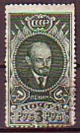 RUSSIA & USSR - 1939 - Lenin - 3Rb Obl. Mi No 687 - 1923-1991 USSR
