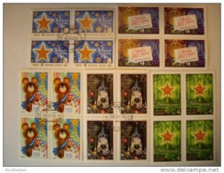 USSR Russia 1971 To 1984 - 5 Diff Block 20 Christmas Happy New Year Seasonal Celebrations Bear Star Holiday Stamps CTO - New Year
