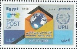 Egypt- 5 LE - UPU- Unused MNH - [2019] (Egypte) (Egitto) (Ägypten) - Égypte