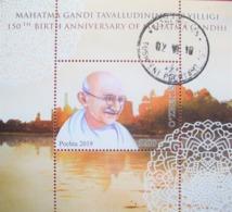UZBEKISTAN  2019  M. Gandhi   S/S  Used - Usbekistan