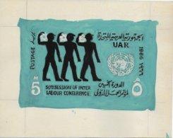 Epreuves Peintes Sur Carton N° NP C425 à 427 . Motifs Retenus, Timbres émis Le 1er Juin 1966 - Égypte